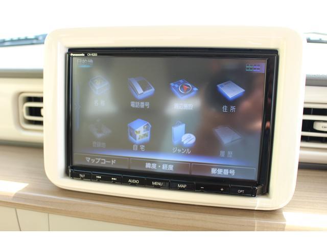 X レーダーブレーキサポート Bluetooth対応ナビ付き レーダーブレーキサポート Bluetooth対応フルセグメモリーナビ ステアリングスイッチ ETC車載器 HIDヘッドライト 運転席シートヒーター 14インチアルミホイール キーフリー オートエアコン(33枚目)