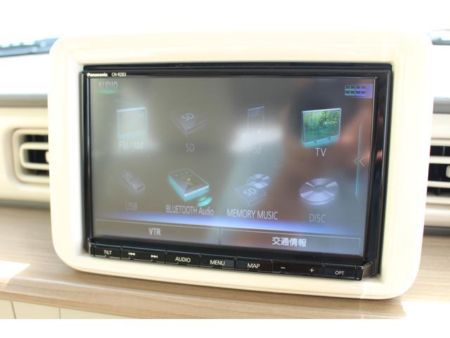 X レーダーブレーキサポート Bluetooth対応ナビ付き レーダーブレーキサポート Bluetooth対応フルセグメモリーナビ ステアリングスイッチ ETC車載器 HIDヘッドライト 運転席シートヒーター 14インチアルミホイール キーフリー オートエアコン(34枚目)