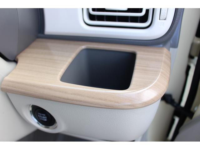 X レーダーブレーキサポート Bluetooth対応ナビ付き レーダーブレーキサポート Bluetooth対応フルセグメモリーナビ ステアリングスイッチ ETC車載器 HIDヘッドライト 運転席シートヒーター 14インチアルミホイール キーフリー オートエアコン(36枚目)