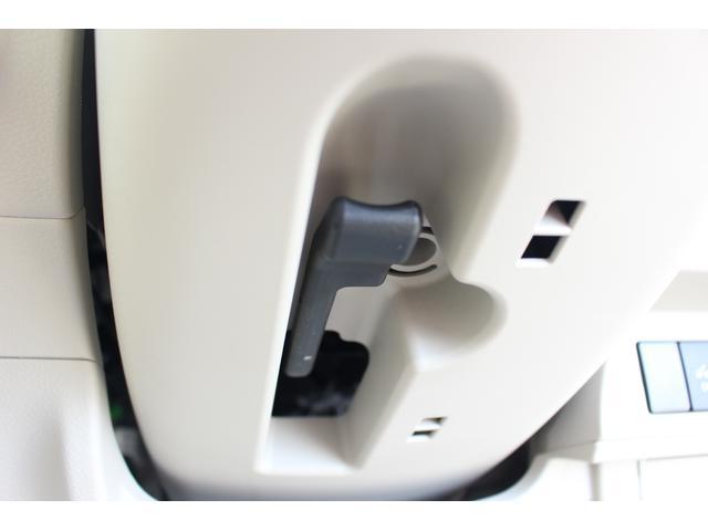 X レーダーブレーキサポート Bluetooth対応ナビ付き レーダーブレーキサポート Bluetooth対応フルセグメモリーナビ ステアリングスイッチ ETC車載器 HIDヘッドライト 運転席シートヒーター 14インチアルミホイール キーフリー オートエアコン(43枚目)