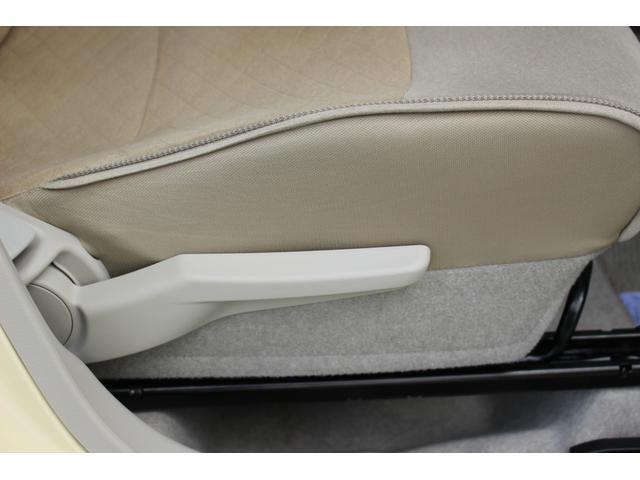 X レーダーブレーキサポート Bluetooth対応ナビ付き レーダーブレーキサポート Bluetooth対応フルセグメモリーナビ ステアリングスイッチ ETC車載器 HIDヘッドライト 運転席シートヒーター 14インチアルミホイール キーフリー オートエアコン(45枚目)