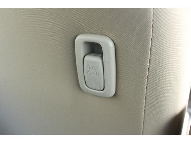 X レーダーブレーキサポート Bluetooth対応ナビ付き レーダーブレーキサポート Bluetooth対応フルセグメモリーナビ ステアリングスイッチ ETC車載器 HIDヘッドライト 運転席シートヒーター 14インチアルミホイール キーフリー オートエアコン(48枚目)