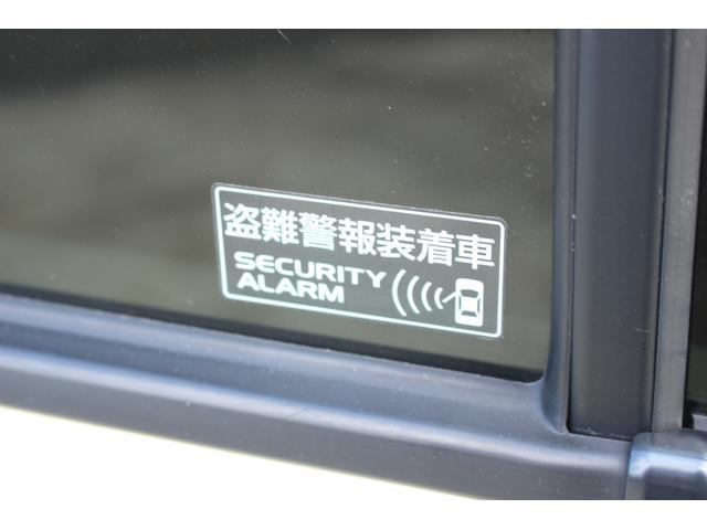 X レーダーブレーキサポート Bluetooth対応ナビ付き レーダーブレーキサポート Bluetooth対応フルセグメモリーナビ ステアリングスイッチ ETC車載器 HIDヘッドライト 運転席シートヒーター 14インチアルミホイール キーフリー オートエアコン(49枚目)