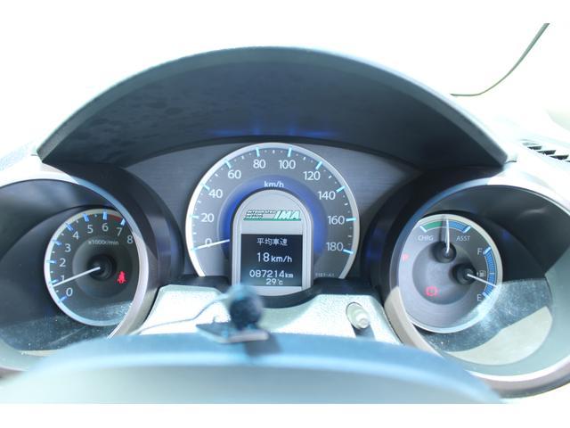 シーズ ファインスタイル ハイブリッド車 純正ナビゲーション ETC オートエアコン キーフリー(8枚目)