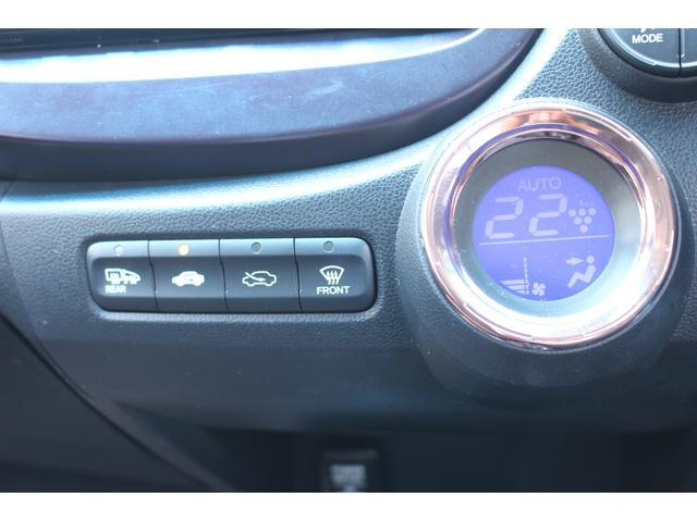 シーズ ファインスタイル ハイブリッド車 純正ナビゲーション ETC オートエアコン キーフリー(11枚目)