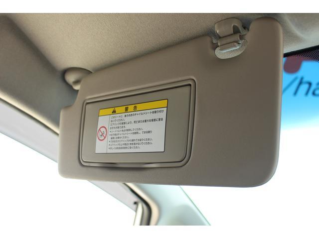 シーズ ファインスタイル ハイブリッド車 純正ナビゲーション ETC オートエアコン キーフリー(38枚目)