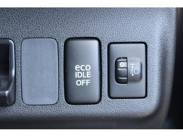 ココアL 4WD キーレスエントリー CDステレオ フルタイム4WD キーレスエントリー CDステレオ アイドリングストップ 運転席シートリフター 車検整備付き(32枚目)
