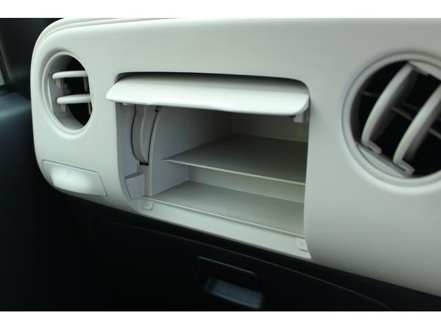 ココアL 4WD キーレスエントリー CDステレオ フルタイム4WD キーレスエントリー CDステレオ アイドリングストップ 運転席シートリフター 車検整備付き(33枚目)