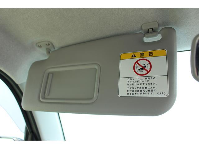 ココアL 4WD キーレスエントリー CDステレオ フルタイム4WD キーレスエントリー CDステレオ アイドリングストップ 運転席シートリフター 車検整備付き(34枚目)