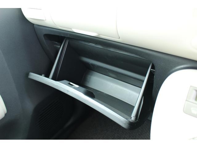 ココアX スマートキー オートエアコン 車検整備付 純正CDオーディオ(12枚目)