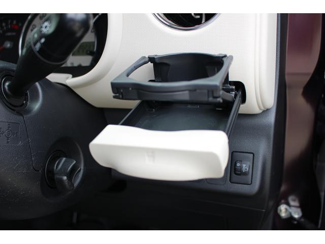 ココアX スマートキー オートエアコン 車検整備付 純正CDオーディオ(34枚目)