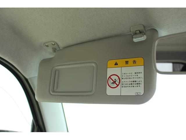ココアX スマートキー オートエアコン 車検整備付 純正CDオーディオ(36枚目)