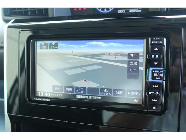 カスタムG 後期モデル 純正ナビ バックカメラ 追突被害軽減ブレーキ スマアシ コーナーセンサー 両側電動スライドドア 電動パーキングブレーキ 純正ナビ 地デジ DVD再生 Bluetooth対応 USB接続 バックカメラ スマートキー(10枚目)