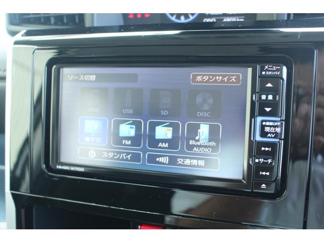 カスタムG 後期モデル 純正ナビ バックカメラ 追突被害軽減ブレーキ スマアシ コーナーセンサー 両側電動スライドドア 電動パーキングブレーキ 純正ナビ 地デジ DVD再生 Bluetooth対応 USB接続 バックカメラ スマートキー(11枚目)