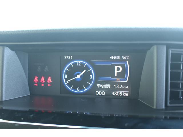 カスタムG 後期モデル 純正ナビ バックカメラ 追突被害軽減ブレーキ スマアシ コーナーセンサー 両側電動スライドドア 電動パーキングブレーキ 純正ナビ 地デジ DVD再生 Bluetooth対応 USB接続 バックカメラ スマートキー(14枚目)
