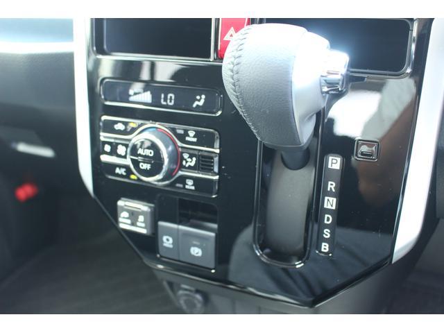 カスタムG 後期モデル 純正ナビ バックカメラ 追突被害軽減ブレーキ スマアシ コーナーセンサー 両側電動スライドドア 電動パーキングブレーキ 純正ナビ 地デジ DVD再生 Bluetooth対応 USB接続 バックカメラ スマートキー(15枚目)