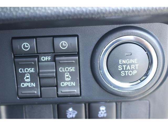 カスタムG 後期モデル 純正ナビ バックカメラ 追突被害軽減ブレーキ スマアシ コーナーセンサー 両側電動スライドドア 電動パーキングブレーキ 純正ナビ 地デジ DVD再生 Bluetooth対応 USB接続 バックカメラ スマートキー(31枚目)