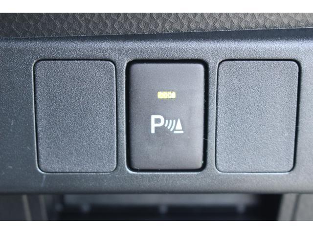カスタムG 後期モデル 純正ナビ バックカメラ 追突被害軽減ブレーキ スマアシ コーナーセンサー 両側電動スライドドア 電動パーキングブレーキ 純正ナビ 地デジ DVD再生 Bluetooth対応 USB接続 バックカメラ スマートキー(33枚目)