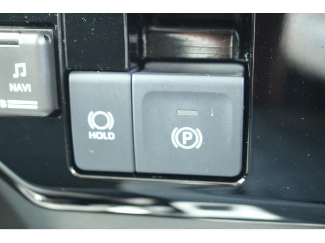 カスタムG 後期モデル 純正ナビ バックカメラ 追突被害軽減ブレーキ スマアシ コーナーセンサー 両側電動スライドドア 電動パーキングブレーキ 純正ナビ 地デジ DVD再生 Bluetooth対応 USB接続 バックカメラ スマートキー(37枚目)