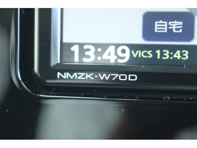 カスタムG 後期モデル 純正ナビ バックカメラ 追突被害軽減ブレーキ スマアシ コーナーセンサー 両側電動スライドドア 電動パーキングブレーキ 純正ナビ 地デジ DVD再生 Bluetooth対応 USB接続 バックカメラ スマートキー(50枚目)