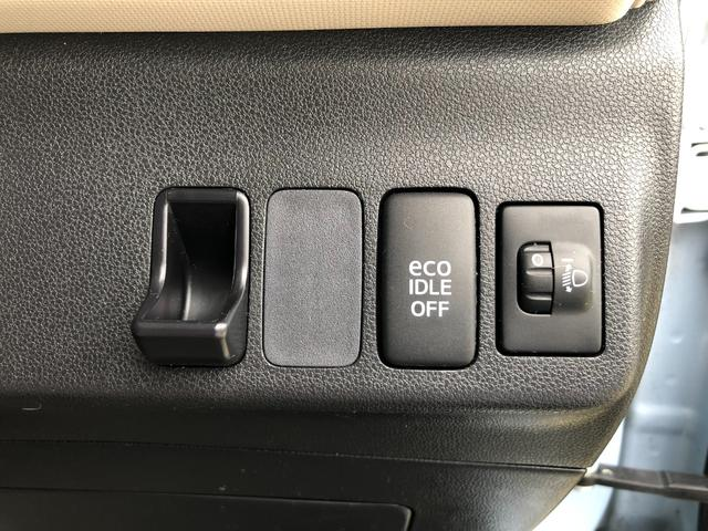 ココアX スマートキー オートエアコン 車検整備付(40枚目)