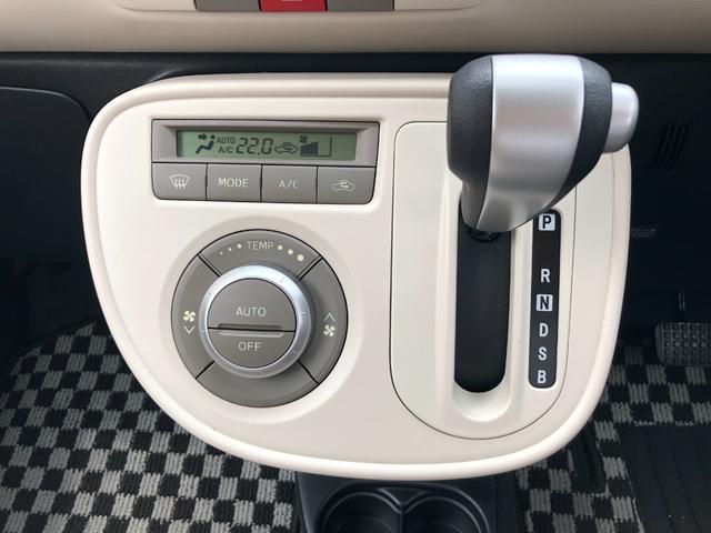 ココアX スマートキー オートエアコン 車検整備付(43枚目)