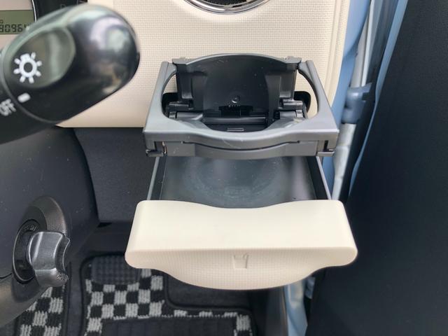 ココアX スマートキー オートエアコン 車検整備付(46枚目)