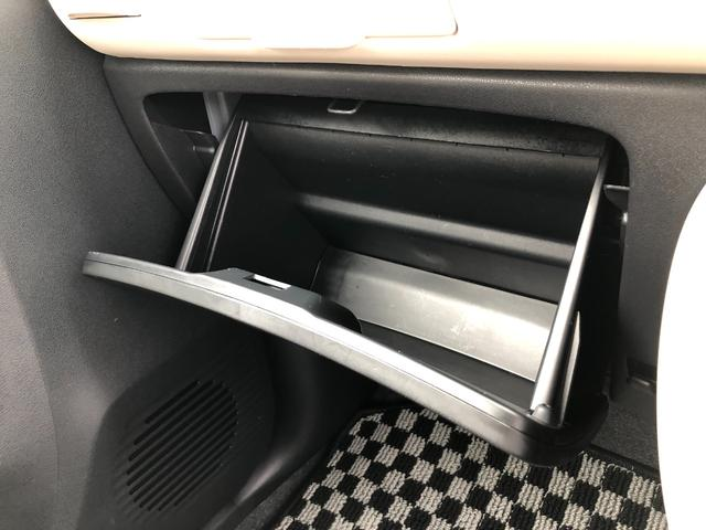 ココアX スマートキー オートエアコン 車検整備付(49枚目)
