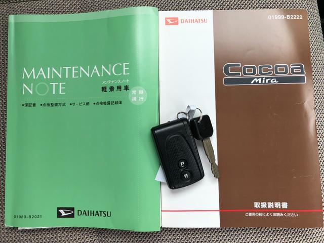 ココアX スマートキー オートエアコン 車検整備付(65枚目)