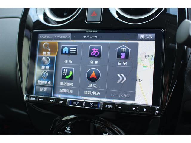 e-パワー X Vセレクション アルパイン大画面ナビ アラウンドビューモニター ETC ドライブレコーダー インテリジェントクルーズコントロール(34枚目)