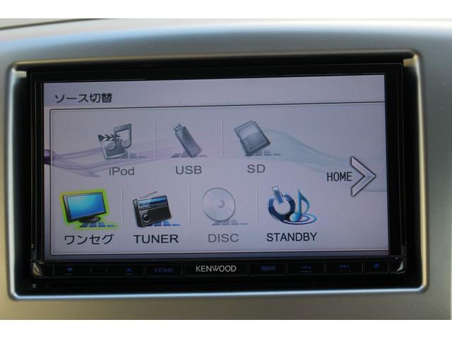 FX キーレス ナビ 運転席シートヒーター ナビ ワンセグTV USB接続 キーレス アイドリングストップ 運転席シートヒーター(14枚目)