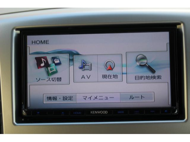 FX キーレス ナビ 運転席シートヒーター ナビ ワンセグTV USB接続 キーレス アイドリングストップ 運転席シートヒーター(25枚目)