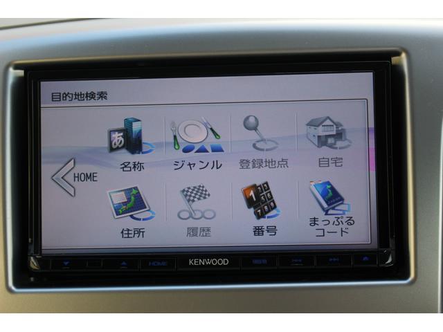 FX キーレス ナビ 運転席シートヒーター ナビ ワンセグTV USB接続 キーレス アイドリングストップ 運転席シートヒーター(26枚目)