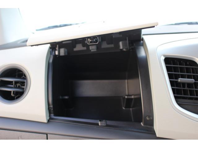 FX キーレス ナビ 運転席シートヒーター ナビ ワンセグTV USB接続 キーレス アイドリングストップ 運転席シートヒーター(32枚目)