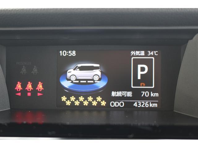 カスタムG スマアシ 両側パワースライドドア 地デジナビ バックカメラ Bluetooth対応ナビ DVD再生 キーフリー オートエアコン コーナーセンサー クルーズコントロール(12枚目)