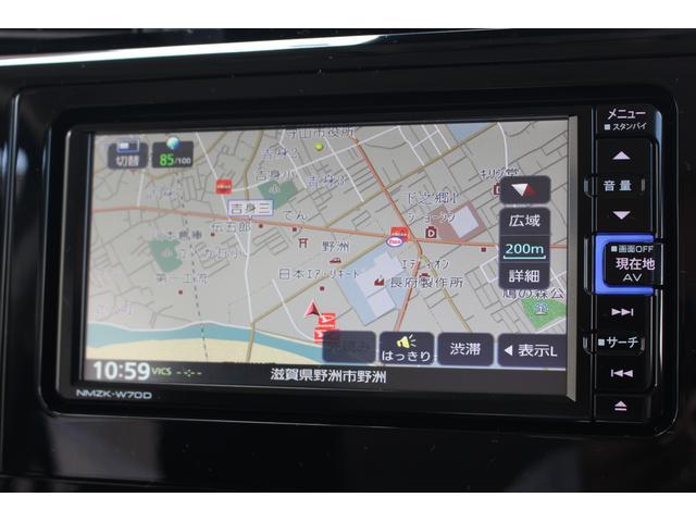 カスタムG スマアシ 両側パワースライドドア 地デジナビ バックカメラ Bluetooth対応ナビ DVD再生 キーフリー オートエアコン コーナーセンサー クルーズコントロール(13枚目)