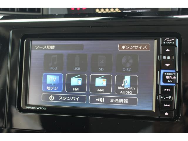 カスタムG スマアシ 両側パワースライドドア 地デジナビ バックカメラ Bluetooth対応ナビ DVD再生 キーフリー オートエアコン コーナーセンサー クルーズコントロール(14枚目)