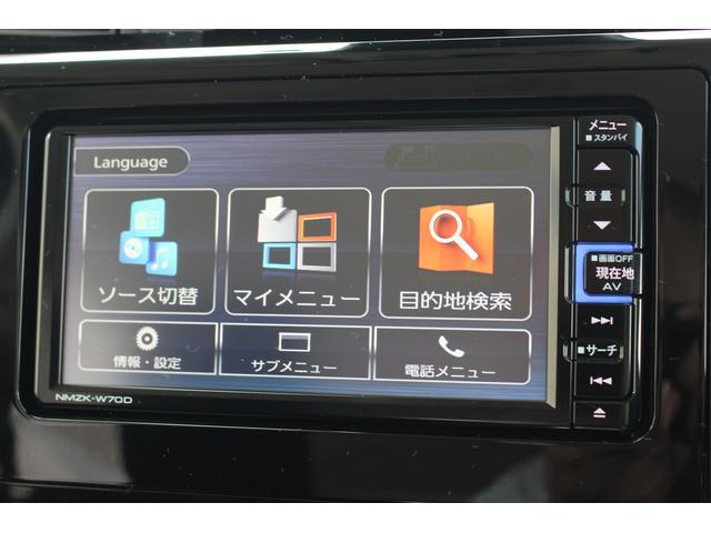 カスタムG スマアシ 両側パワースライドドア 地デジナビ バックカメラ Bluetooth対応ナビ DVD再生 キーフリー オートエアコン コーナーセンサー クルーズコントロール(22枚目)