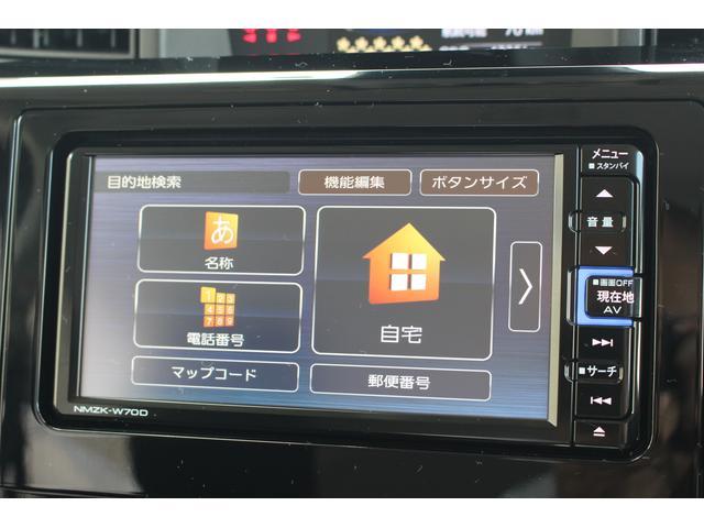 カスタムG スマアシ 両側パワースライドドア 地デジナビ バックカメラ Bluetooth対応ナビ DVD再生 キーフリー オートエアコン コーナーセンサー クルーズコントロール(23枚目)