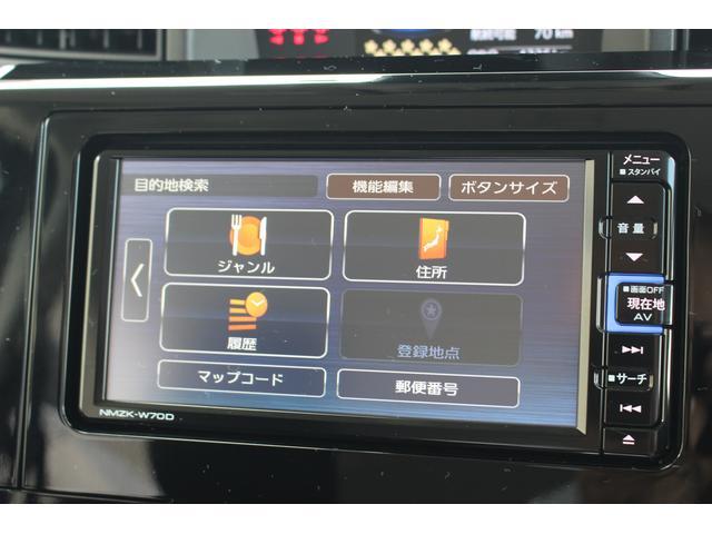 カスタムG スマアシ 両側パワースライドドア 地デジナビ バックカメラ Bluetooth対応ナビ DVD再生 キーフリー オートエアコン コーナーセンサー クルーズコントロール(24枚目)