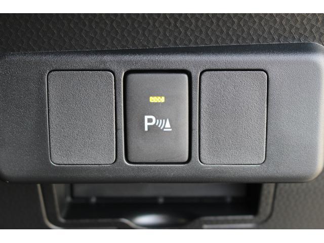 カスタムG スマアシ 両側パワースライドドア 地デジナビ バックカメラ Bluetooth対応ナビ DVD再生 キーフリー オートエアコン コーナーセンサー クルーズコントロール(30枚目)