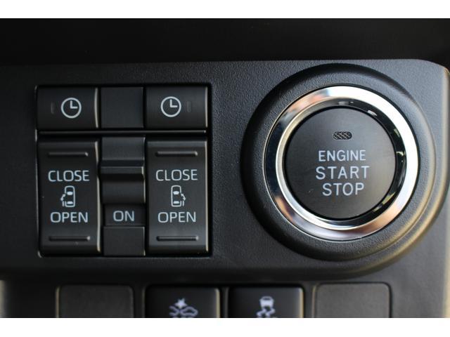 カスタムG スマアシ 両側パワースライドドア 地デジナビ バックカメラ Bluetooth対応ナビ DVD再生 キーフリー オートエアコン コーナーセンサー クルーズコントロール(33枚目)