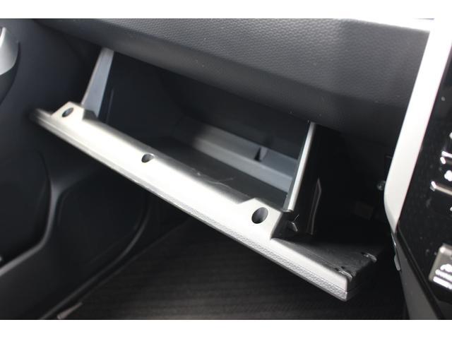 カスタムG スマアシ 両側パワースライドドア 地デジナビ バックカメラ Bluetooth対応ナビ DVD再生 キーフリー オートエアコン コーナーセンサー クルーズコントロール(42枚目)