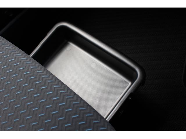 カスタムG スマアシ 両側パワースライドドア 地デジナビ バックカメラ Bluetooth対応ナビ DVD再生 キーフリー オートエアコン コーナーセンサー クルーズコントロール(43枚目)