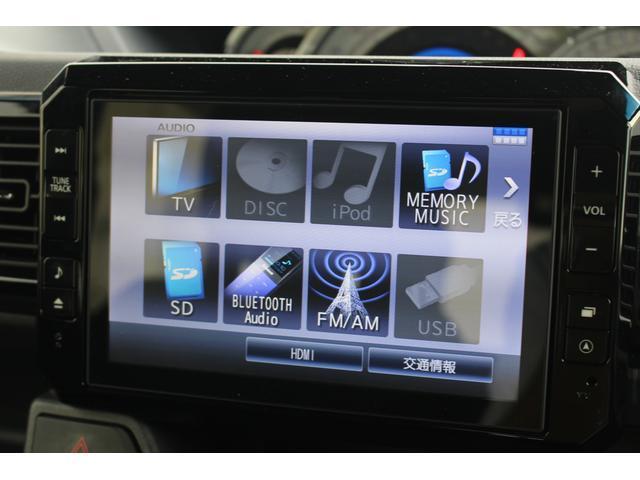 GターボSA2 8インチナビ バックカメラ 両側パワスラ 追突被害軽減ブレーキ スマアシ2 LEDヘッドライト スマートキー 純正8インチナビ DVD再生 Bluetooth対応 CD録音 地デジ バックカメラ ETC 両側電動スライドドア オートエアコン(9枚目)