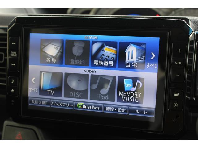 GターボSA2 8インチナビ バックカメラ 両側パワスラ 追突被害軽減ブレーキ スマアシ2 LEDヘッドライト スマートキー 純正8インチナビ DVD再生 Bluetooth対応 CD録音 地デジ バックカメラ ETC 両側電動スライドドア オートエアコン(25枚目)