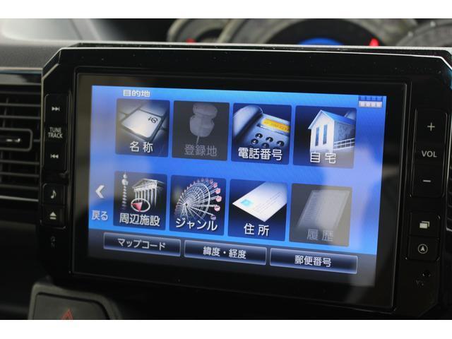 GターボSA2 8インチナビ バックカメラ 両側パワスラ 追突被害軽減ブレーキ スマアシ2 LEDヘッドライト スマートキー 純正8インチナビ DVD再生 Bluetooth対応 CD録音 地デジ バックカメラ ETC 両側電動スライドドア オートエアコン(26枚目)
