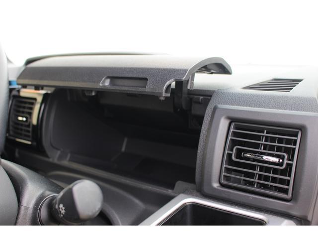 GターボSA2 8インチナビ バックカメラ 両側パワスラ 追突被害軽減ブレーキ スマアシ2 LEDヘッドライト スマートキー 純正8インチナビ DVD再生 Bluetooth対応 CD録音 地デジ バックカメラ ETC 両側電動スライドドア オートエアコン(28枚目)