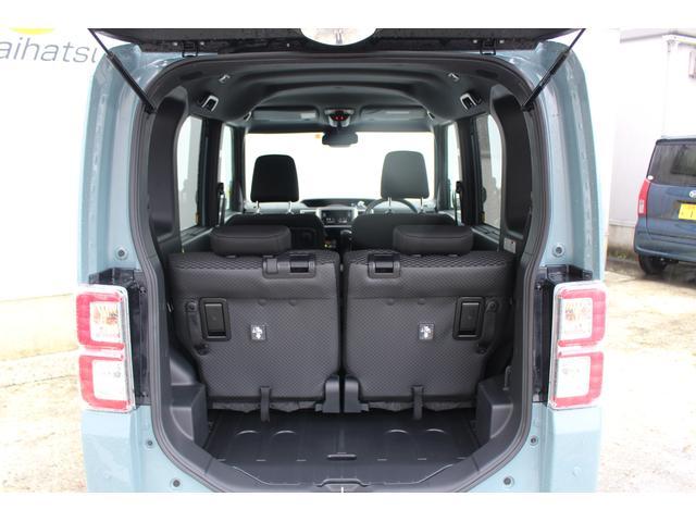 LリミテッドSAIII スマートアシストIII レーンキープ 両側電動スライドドア パノラマモニター対応カメラ LEDヘッドランプ オートエアコン キーフリーシステム(7枚目)