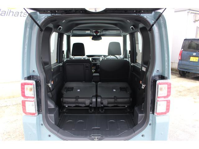 LリミテッドSAIII スマートアシストIII レーンキープ 両側電動スライドドア パノラマモニター対応カメラ LEDヘッドランプ オートエアコン キーフリーシステム(22枚目)